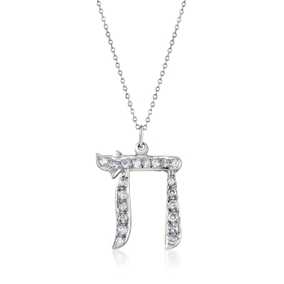 C. 1980 Vintage 1.50 ct. t.w. Diamond Chai Symbol Pendant Necklace in 14kt White Gold
