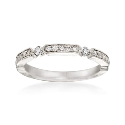 Henri Daussi .25 ct. t.w. Diamond Wedding Ring in 14kt White Gold