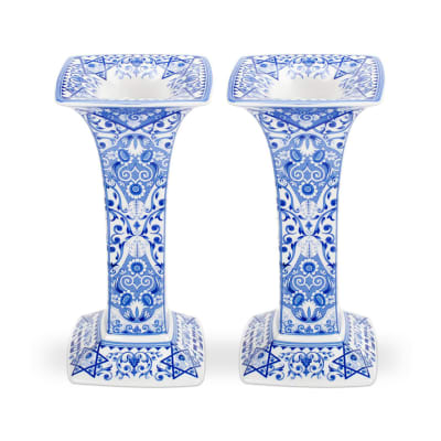 "Spode ""Judaica"" Set of Two Sabbath Candlestick Holders"