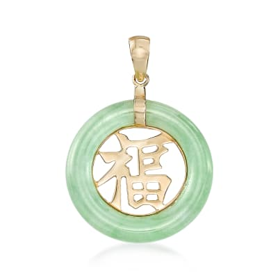 "Jade ""Blessing"" Chinese Fu Symbol Circle Pendant in 14kt Yellow Gold"