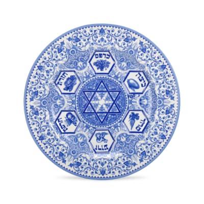 """Spode """"Judaica"""" Passover Seder Plate"""