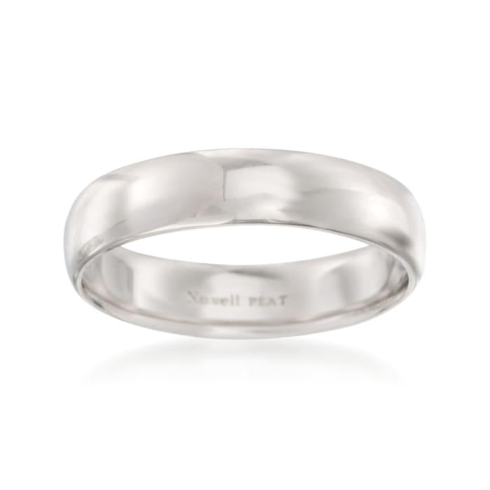 Men's 5mm Platinum Wedding Ring