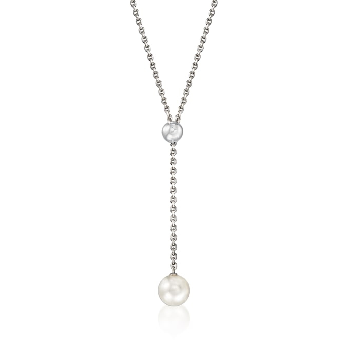 """Mikimoto """"Japan"""" 7.5mm A+ Akoya Pearl Adjustable Lariat Necklace in 18kt White Gold"""