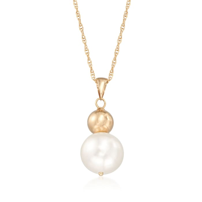 9.5-10mm Cultured Pearl Pendant Necklace in 14kt Yellow Gold