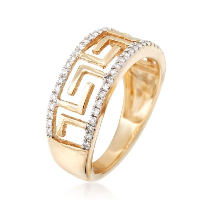 .25 ct. t.w. Diamond Greek Key Ring in 14kt Yellow Gold