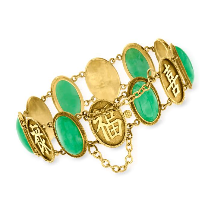 C. 1970 Vintage Jade Chinese Symbol Bracelet in 18kt Yellow Gold