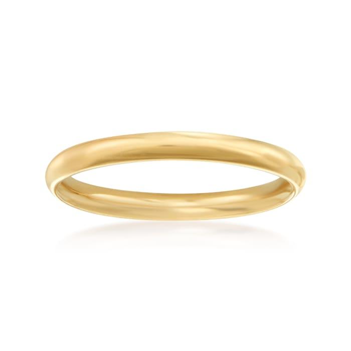 Women's 2mm 14kt Yellow Gold Wedding Ring