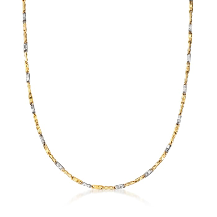 C. 1990 Vintage Block-Link Necklace in 18kt Two-Tone Gold