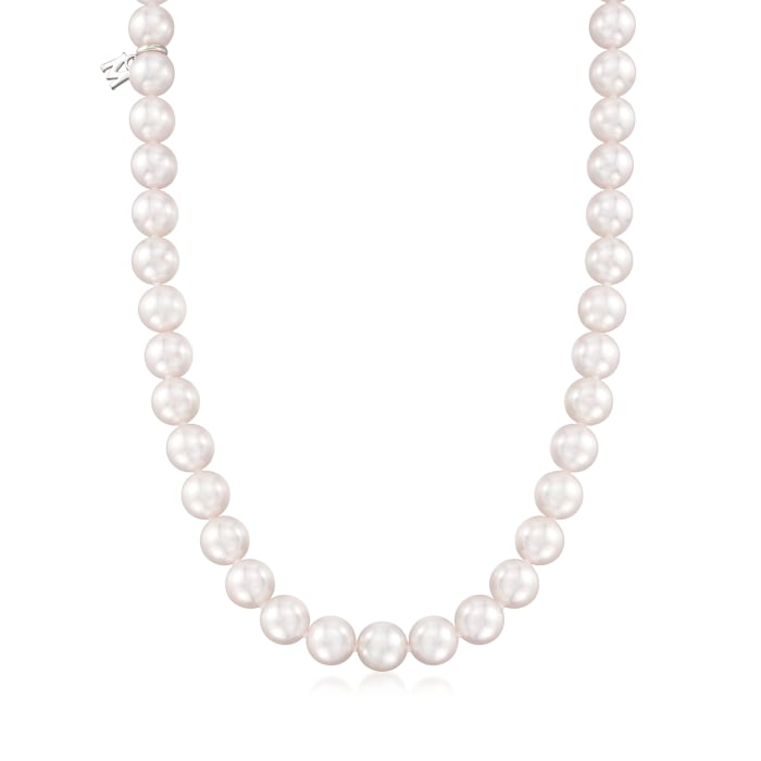 Mikimoto 7-7.5mm a Akoya Pearl Necklace with 18kt White Gold