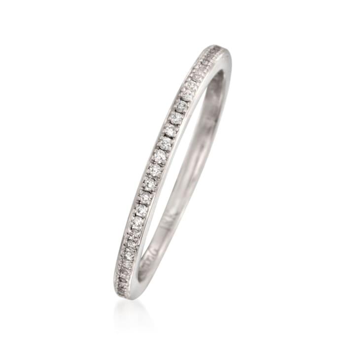 .25 ct. t.w. Diamond Eternity Wedding Band in 18kt White Gold
