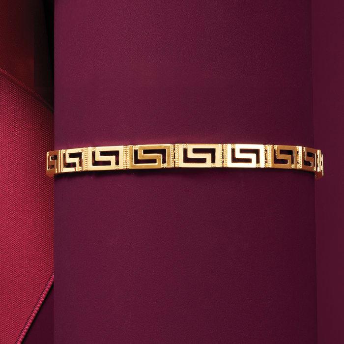 14kt Yellow Gold Greek Key Bracelet