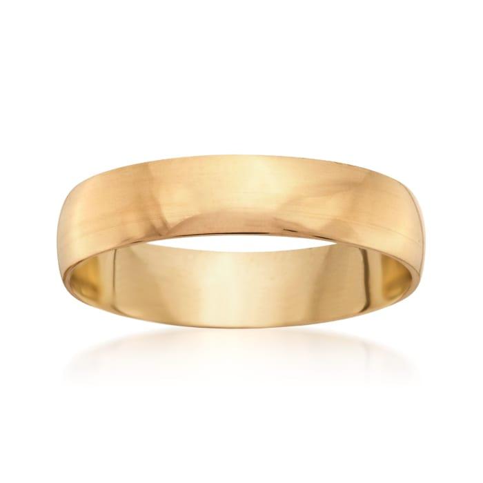 Men's 5mm 14kt Yellow Gold Wedding Ring