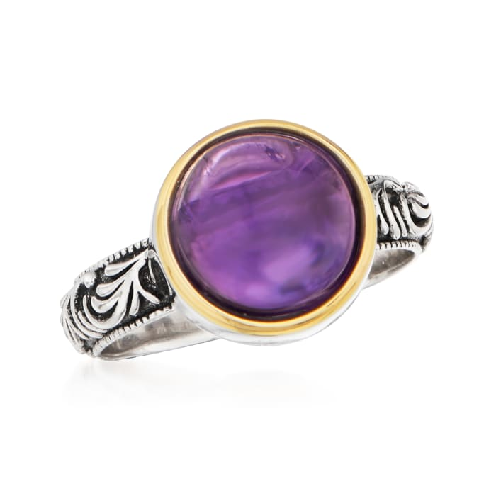 3.00 Carat Amethyst Scroll Ring in Sterling Silver with 14kt Yellow Gold