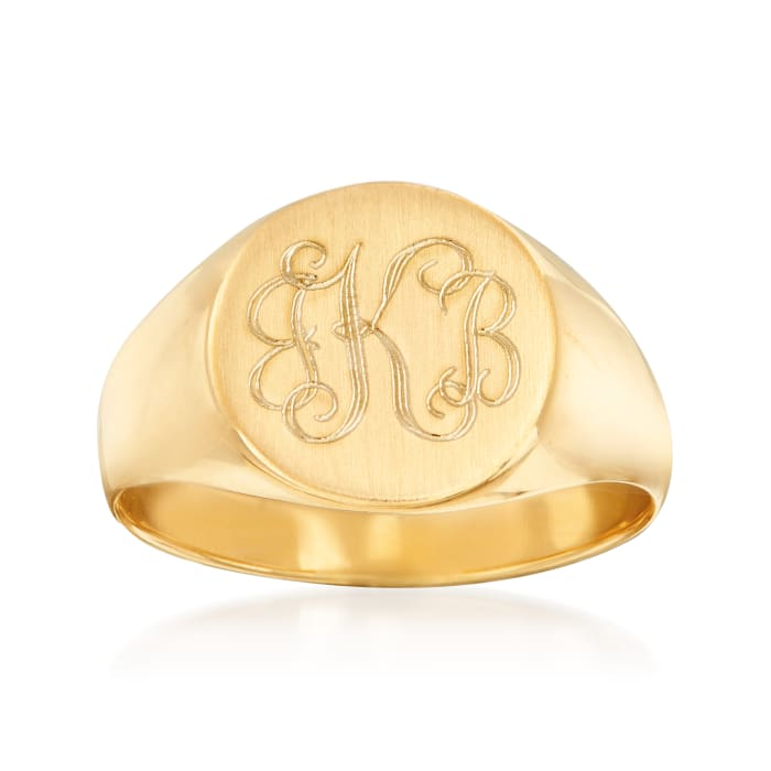 14kt Yellow Gold Engravable Ring