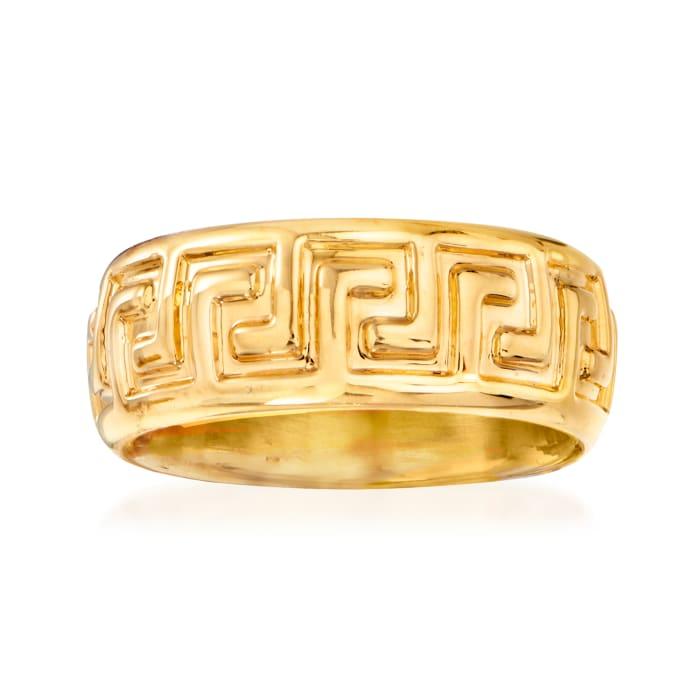 Italian Andiamo 14kt Yellow Gold Over Resin Greek Key Ring
