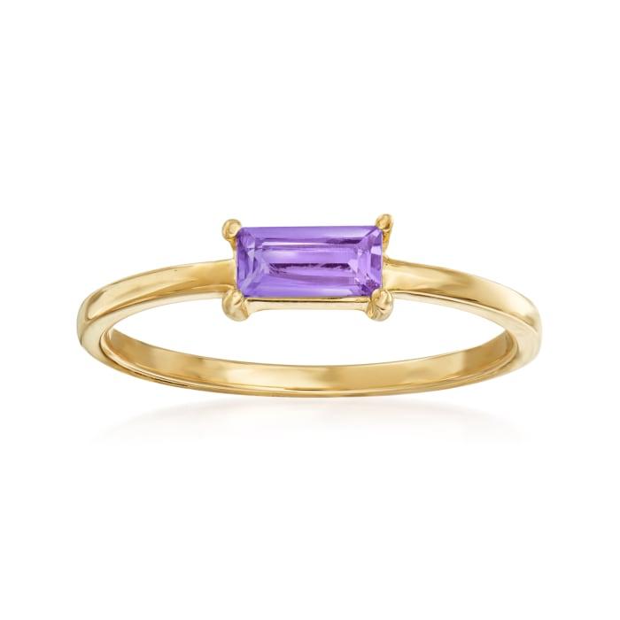 Italian .30 Carat Amethyst Ring in 14kt Yellow Gold