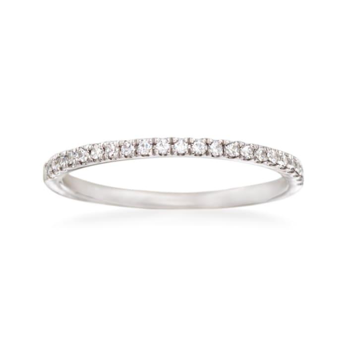 Simon G. .14 ct. t.w. Diamond Wedding Ring in 18kt White Gold