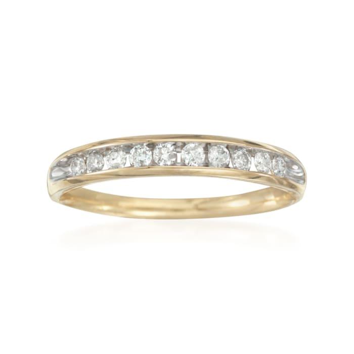 .25 ct. t.w. Diamond Wedding Ring in 14kt Yellow Gold