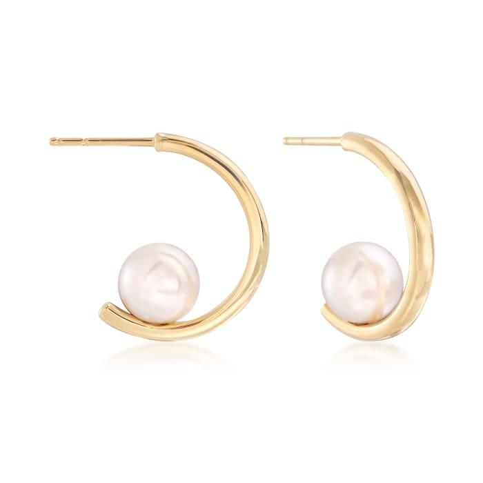 Mikimoto 7.5mm A+ Akoya Pearl Hoop Earrings in 18kt Yellow Gold