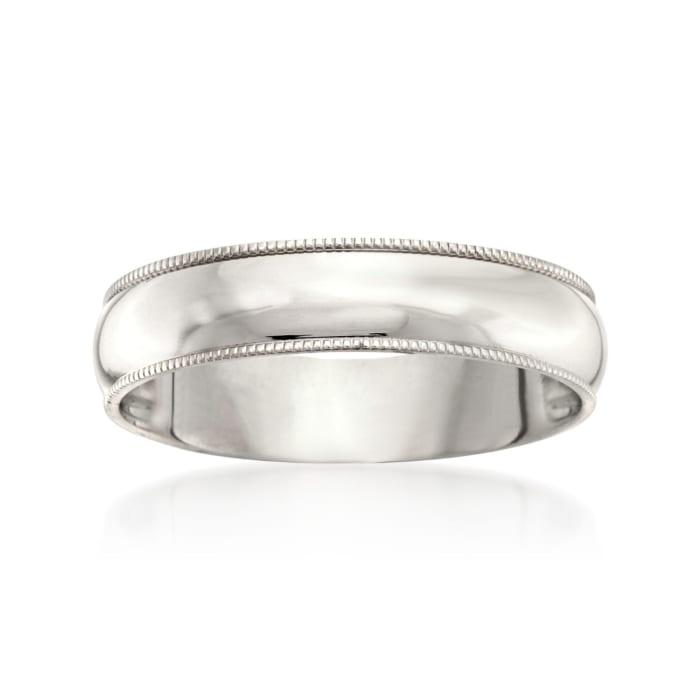 Men's 5mm 14kt White Gold Milgrain Wedding Ring