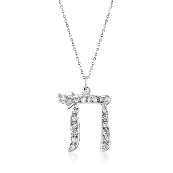 C. 1980 Vintage 1.50 ct. t.w. Diamond Chai Symbol Pendant Necklace in 14kt White Gold