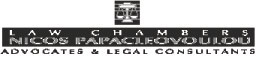 Law Chambers Nicos Papacleovoulou LLC