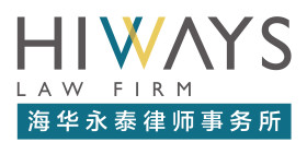 Hiways Law Firm