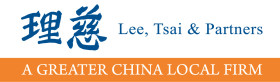 Lee, Tsai & Partners Attorneys-at-law