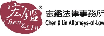 Chen & Lin Attorneys-at-Law