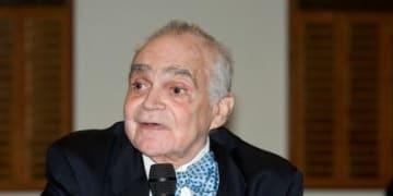 Andreas Lowenfeld 1930-2014
