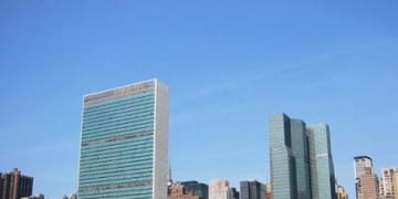 UNCITRAL approves draft convention on transparency