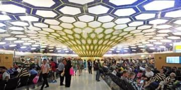 "Sydney court upholds ""severed"" award in Abu Dhabi airport case"