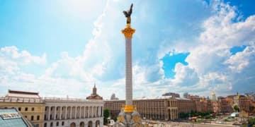 Ukrainian court told to reconsider emergency award