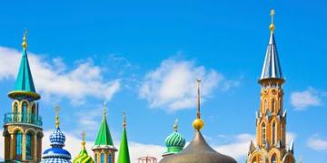 Russian republic brings treaty claim against Ukraine