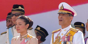 Thailand loses German appeal over treaty award