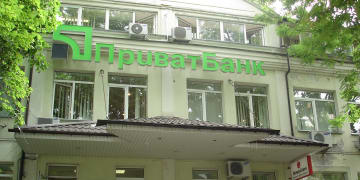 English court approves payment scheme for Ukrainian bank's bondholders