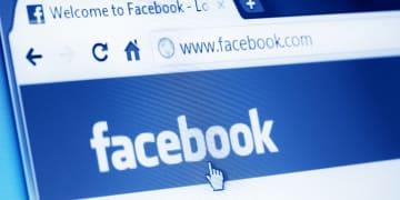 Mundt: Facebook data is an antitrust issue