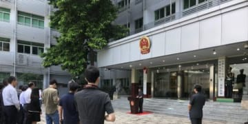 China International Commercial Court – competitor or collaborator?
