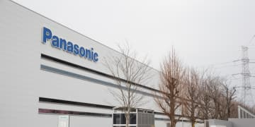 DOJ appoints compliance monitor to oversee Panasonic DPA