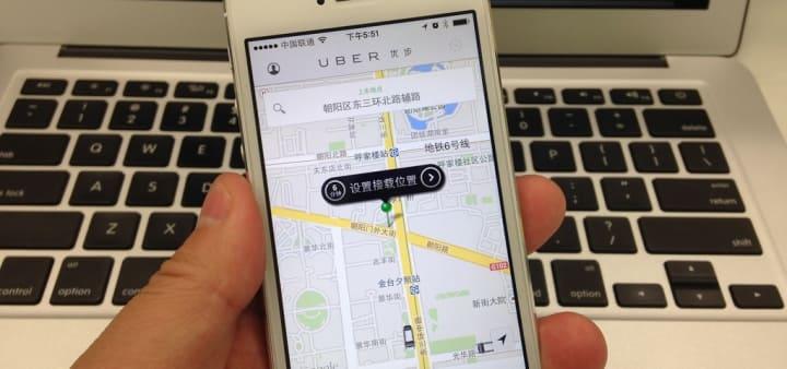 Uber sells China operation to rival