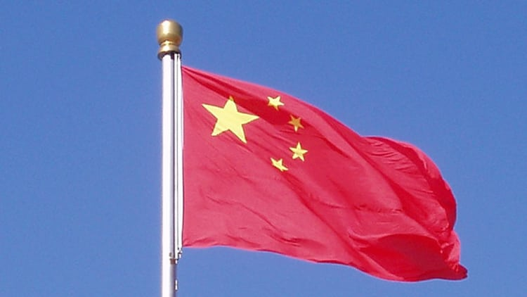 China to merge antitrust into one enforcer