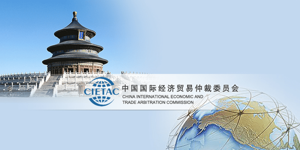 Chinese company enforces award in Delhi despite arguments based on CIETAC split