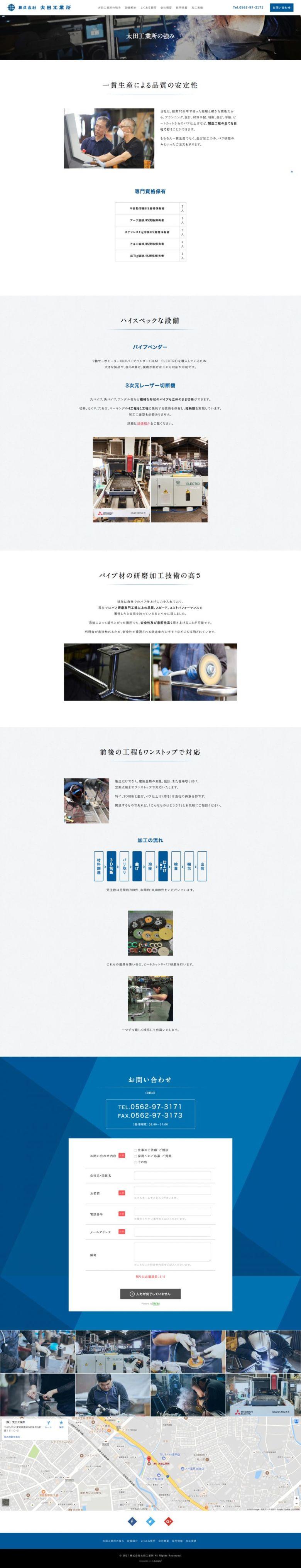 otakougyou_kasou-840x4378