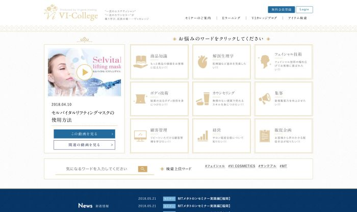 VI-College