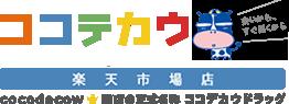 cocodecow_logo