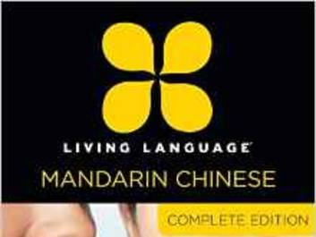 Fluenz Mandarin Chinese | Learn Chinese (Mandarin) | Learnamic