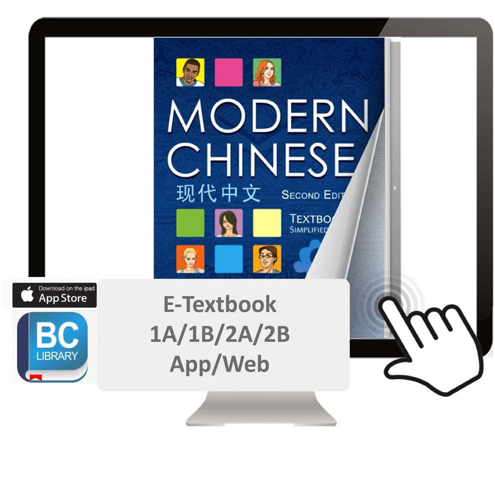 Modern Chinese by BetterChinese | Learn Chinese (Mandarin)