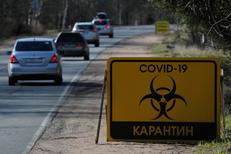 muTu Note Putin postpones V-Day parade amid COVID-19 pandemic 2