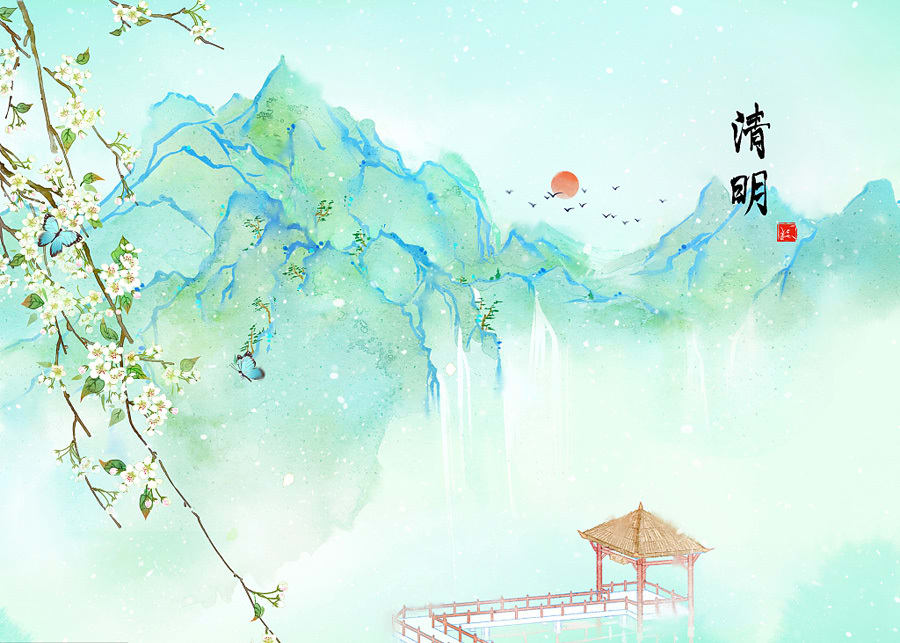 "Several English translations of ""Qingming"" in Ching Ming Festival"