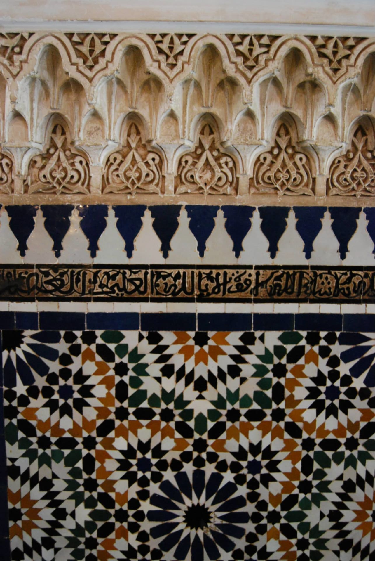 Patterned tiles Morocco
